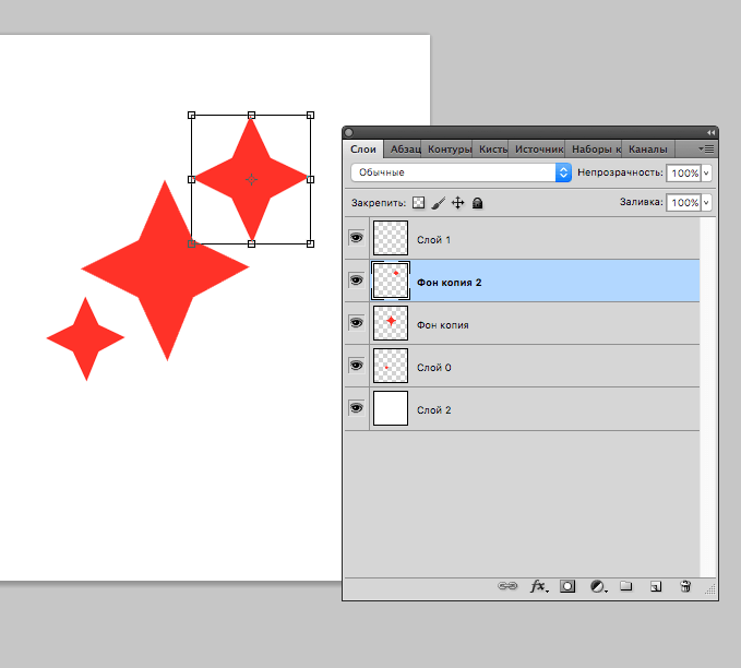 Как создать логотип в Фотошопе самому в хорошем качестве
