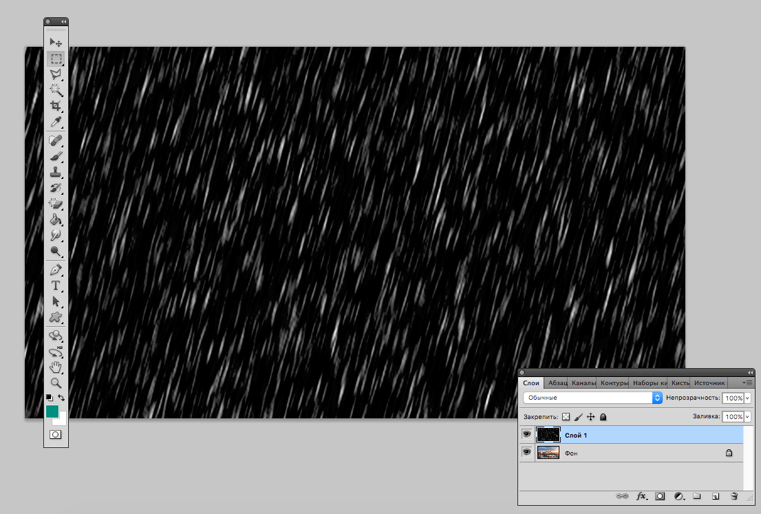 Как наложить текстуру на фото в Фотошопе