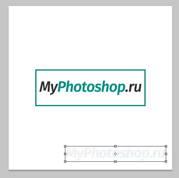 Как сделать и добавить водяной знак на фото в Фотошопе