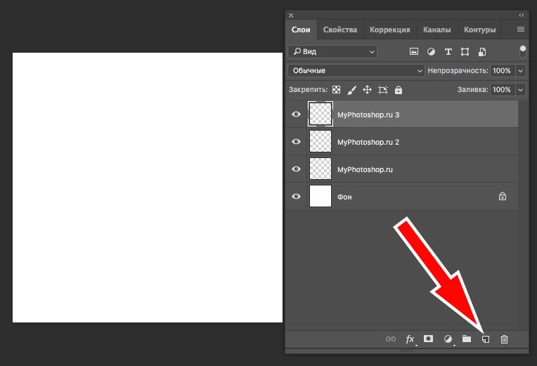 Как сделать анимацию в Фотошопе CS6 и CC