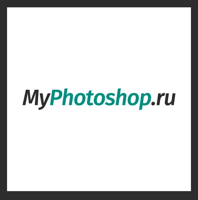 Как сделать кисть в Фотошопе