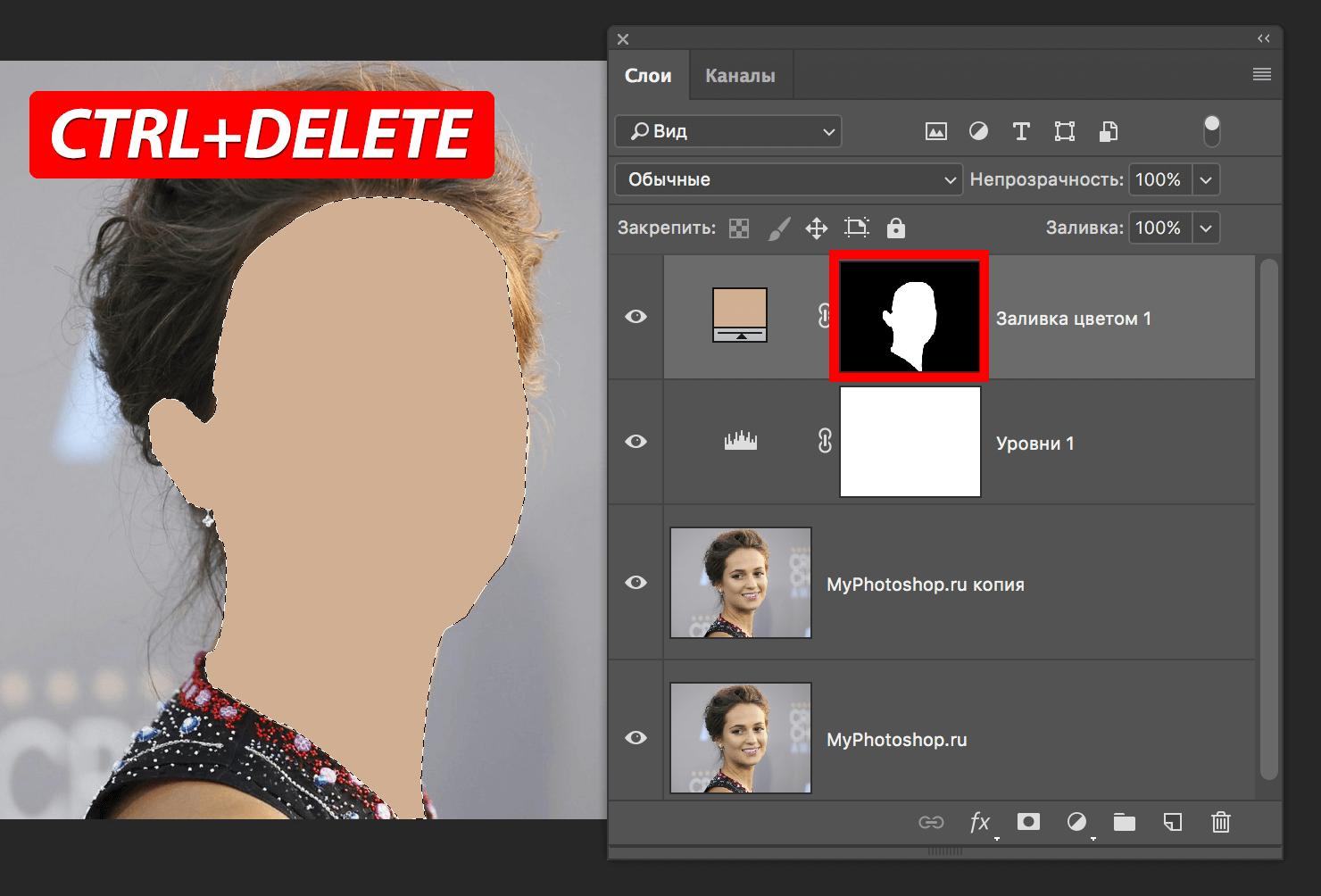 Как создать мультяшный рисунок из фото в Photoshop