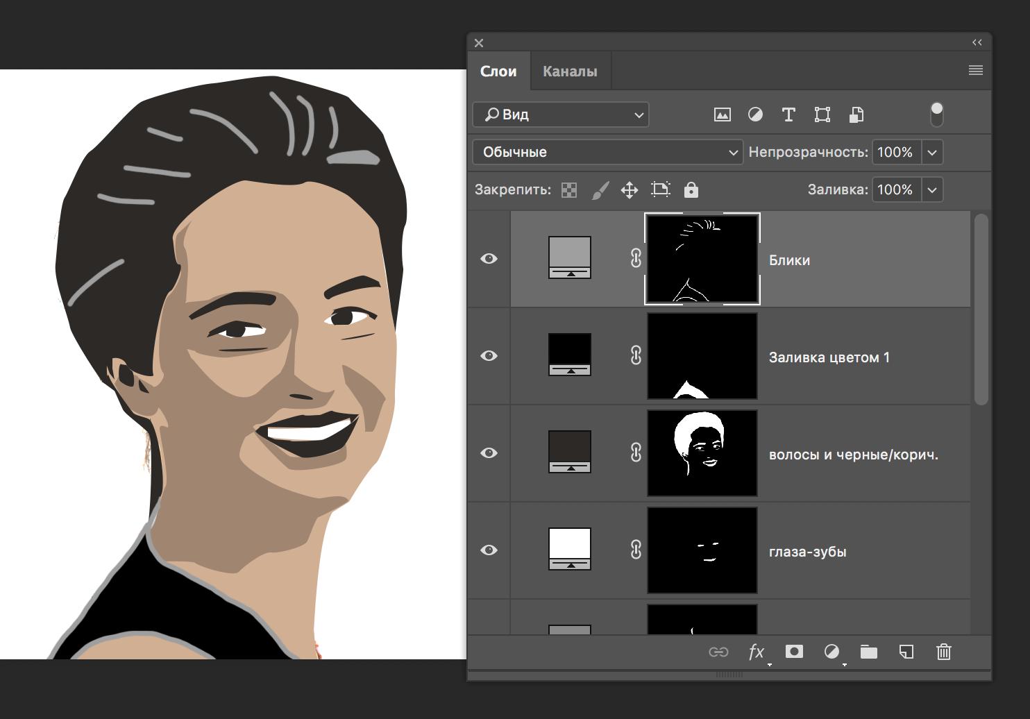 Как сделать из фото мультяшный рисунок в Фотошопе