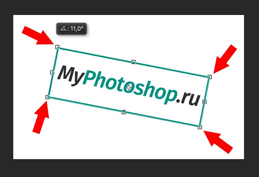 Поворот изображения в Фотошопе
