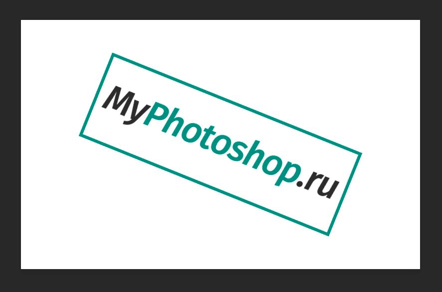 Как повернуть изображение в Photoshop