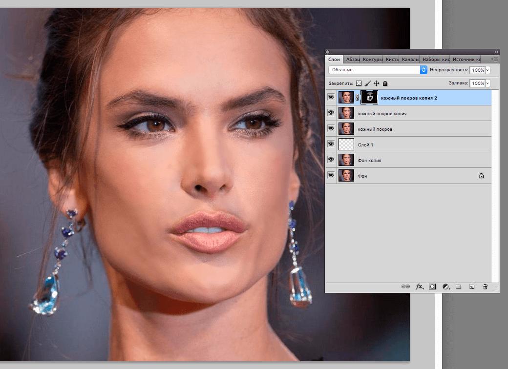 Урок ретуши лица в Фотошопе для начинающих и не только