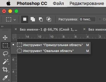 Как нарисовать линию в Фотошопе