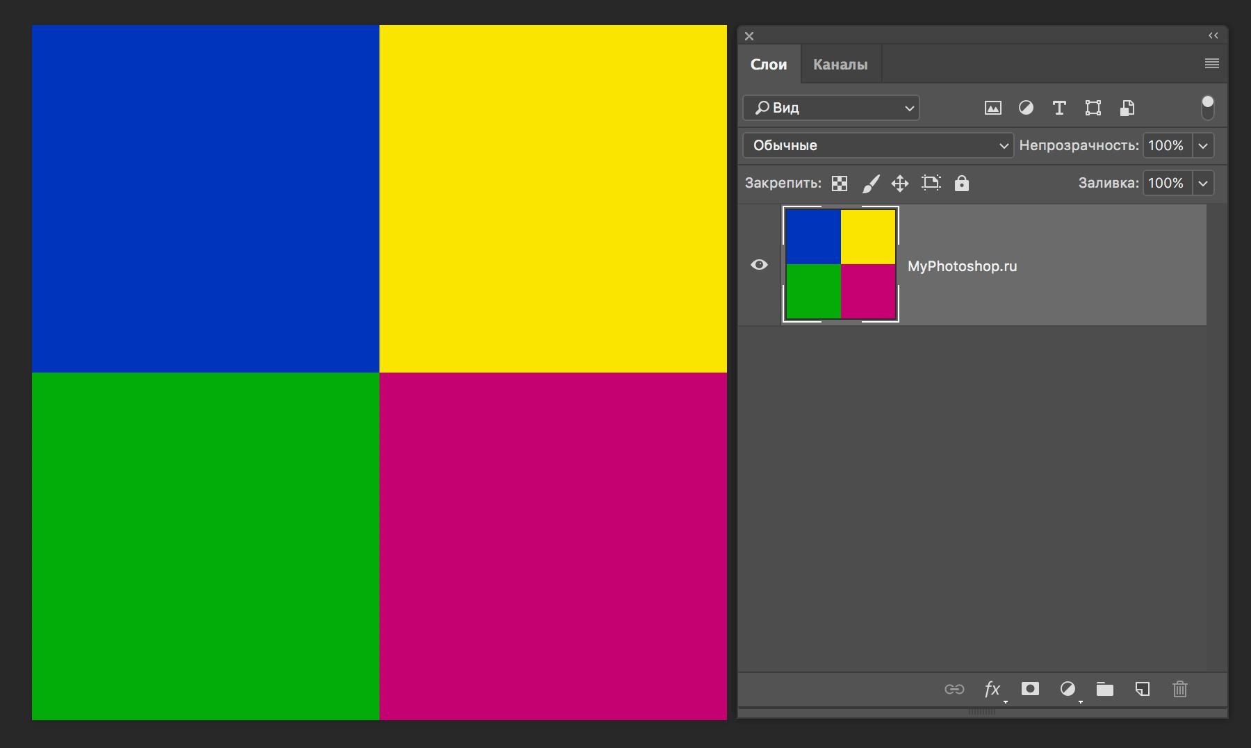Как обесцветить изображение