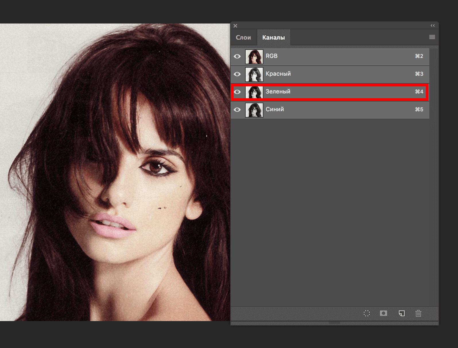 Работаем с каналами Фотошоп