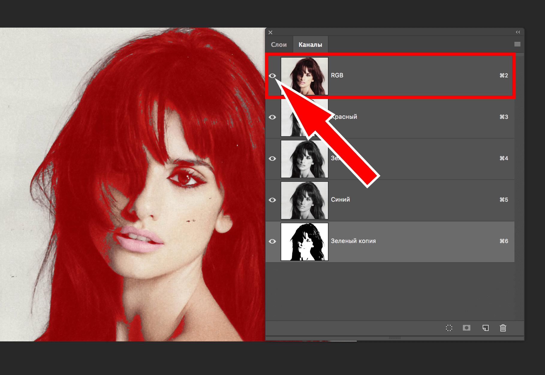 Как вырезать волосы в Фотошопе CS6 и CC