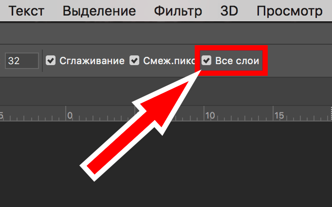 Все слои