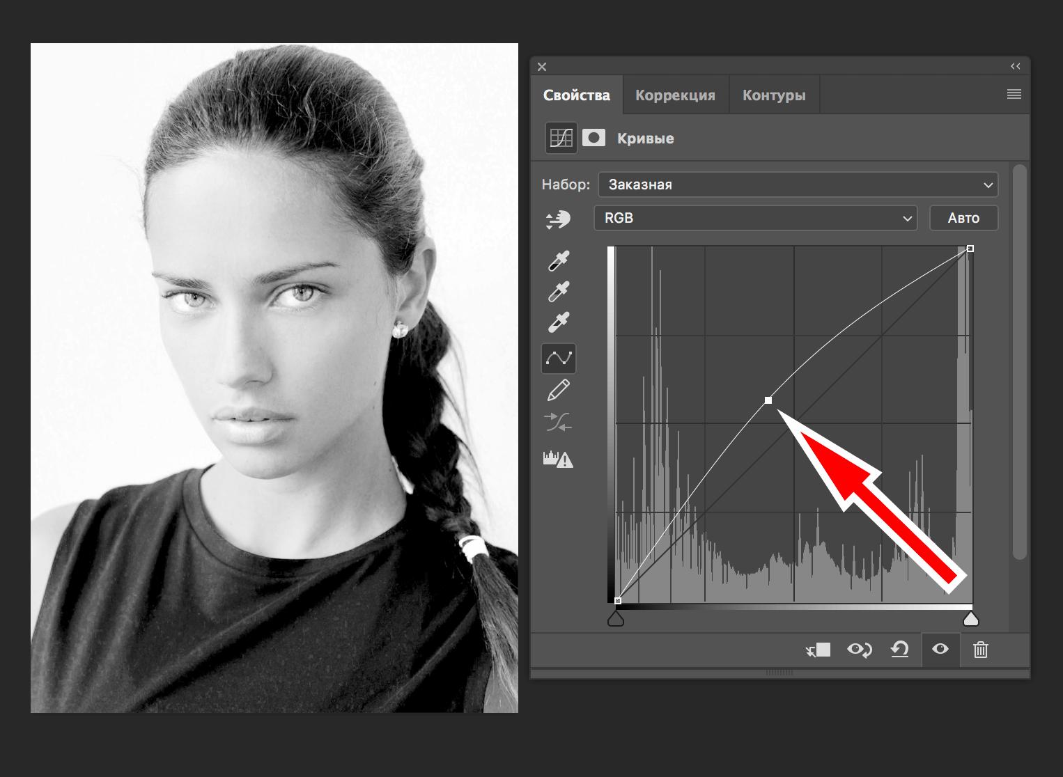 Как сделать фото черно-белым в Фотошопе