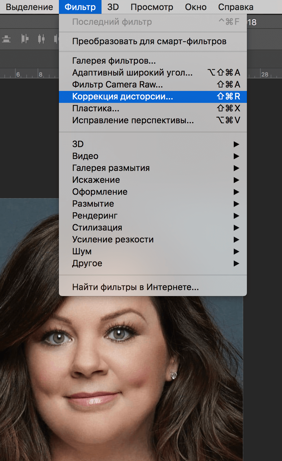 Как сделать лицо более худым в Photoshop