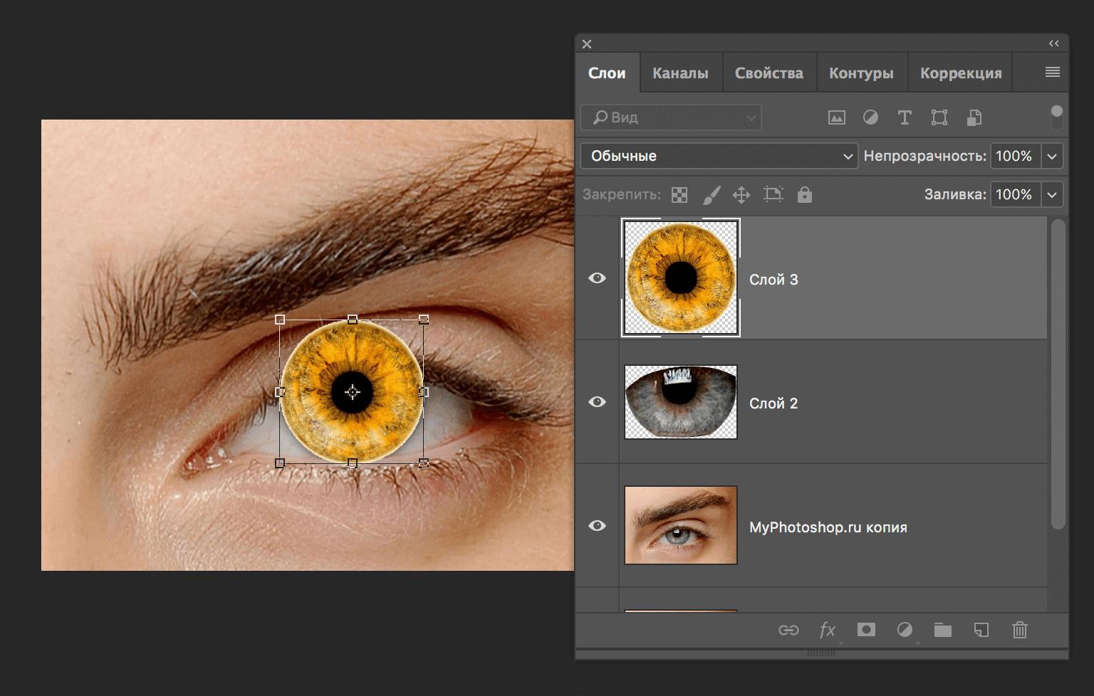 Четвертый способ: Замена текстуры радужки глаза
