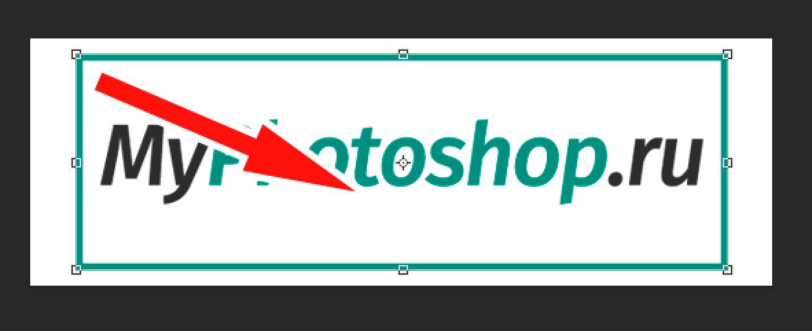 Масштабирование изображения в Фотошопе