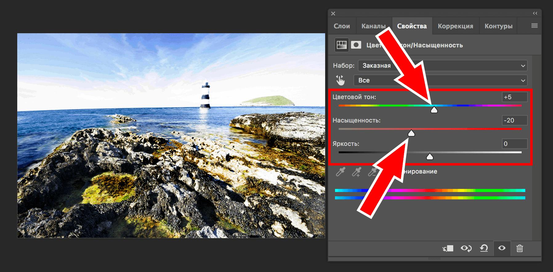 Как затемнить фото в Фотошопе CS6 и CC