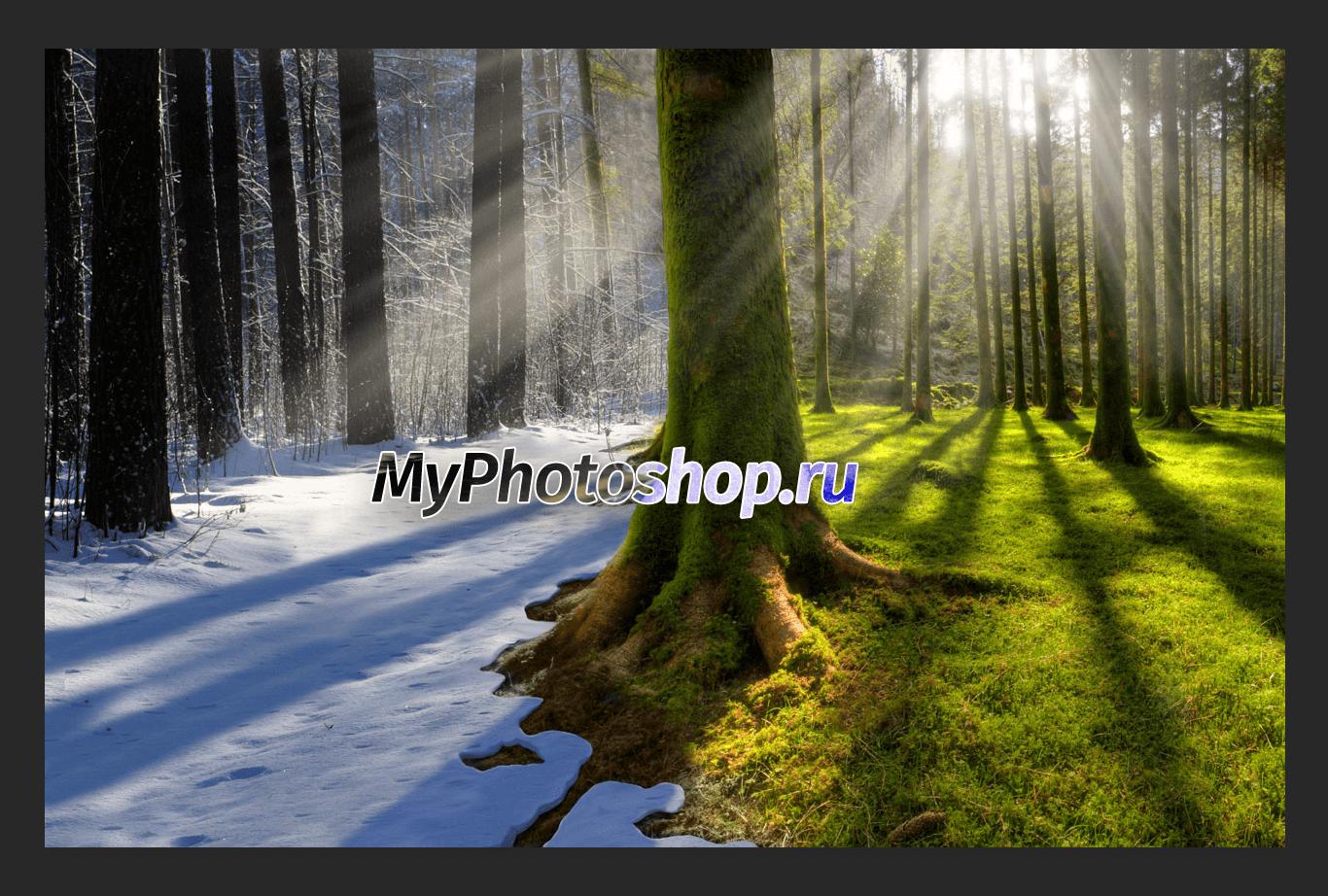 Как выделить текст в Фотошопе или сделать обводку