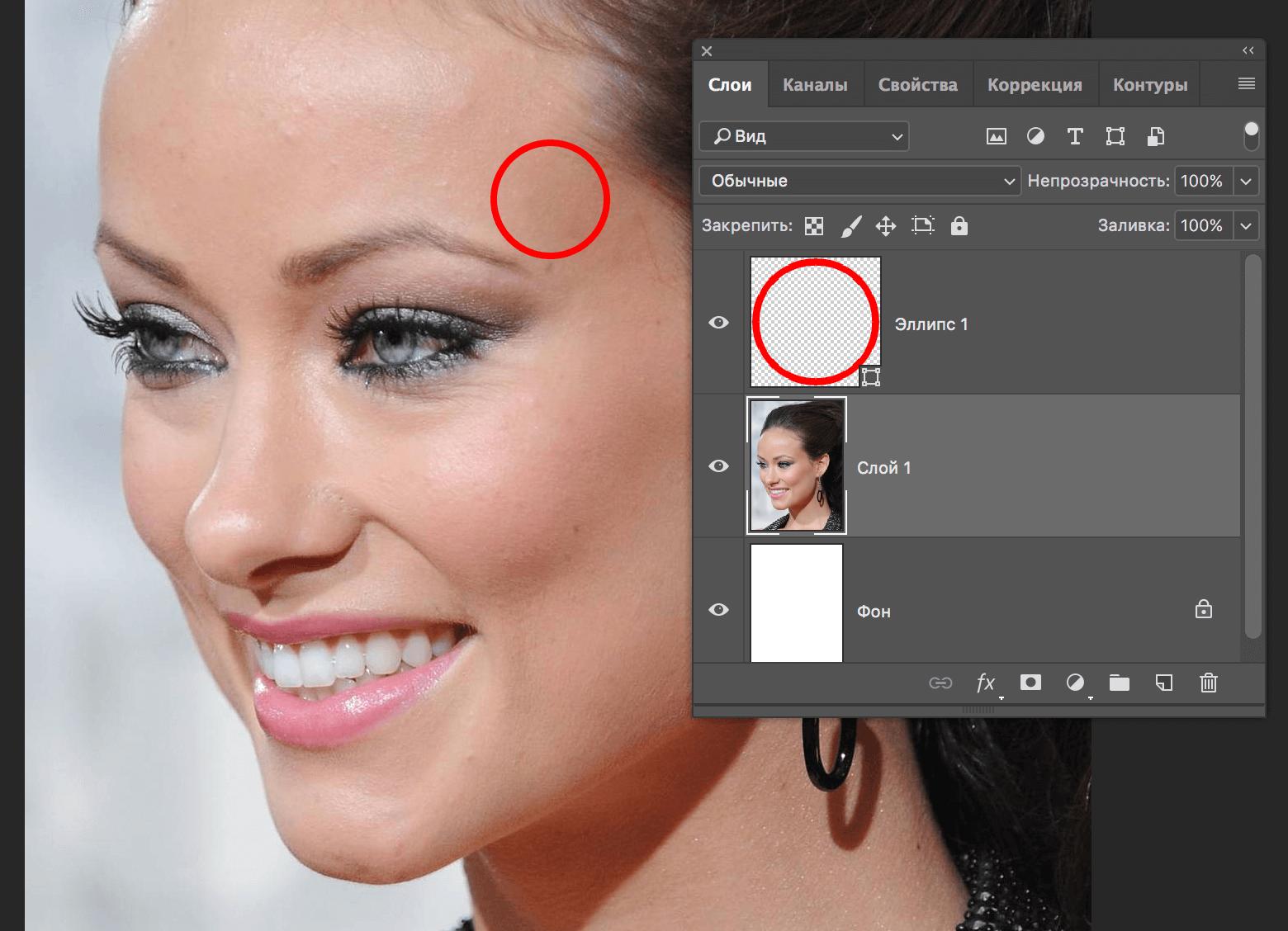 Восстанавливающая кисть в Фотошопе: как пользоваться