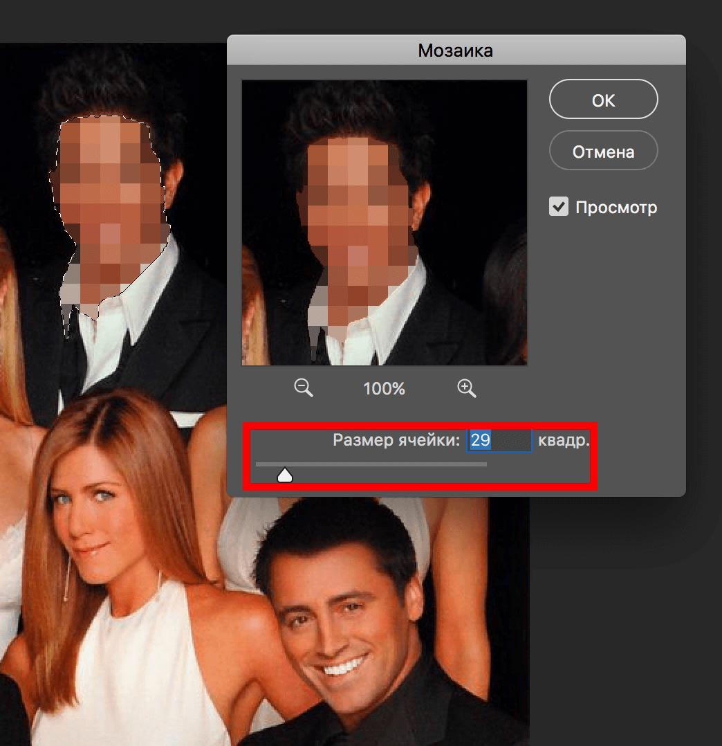 как убрать пиксельную замазку на фото подписания договора