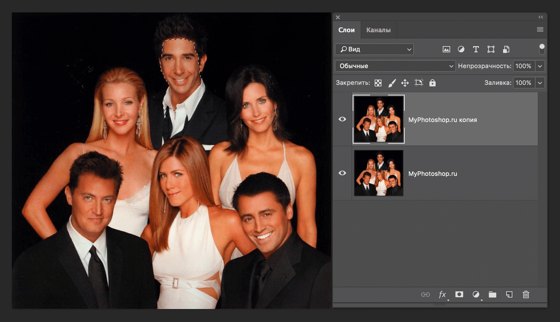 Замазывание лица в Фотошопе