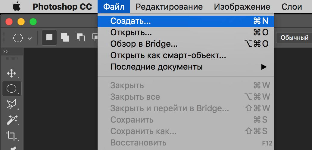 Создание фона для золотого текста