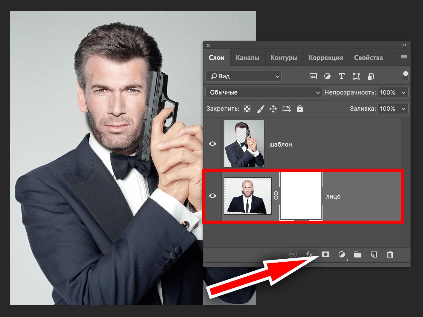 того подробности приложение к картинке подставить лицо для металлов блеск