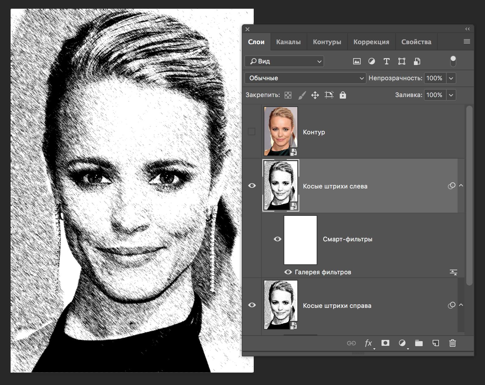 Как сделать карандашный рисунок из фото в Фотошопе