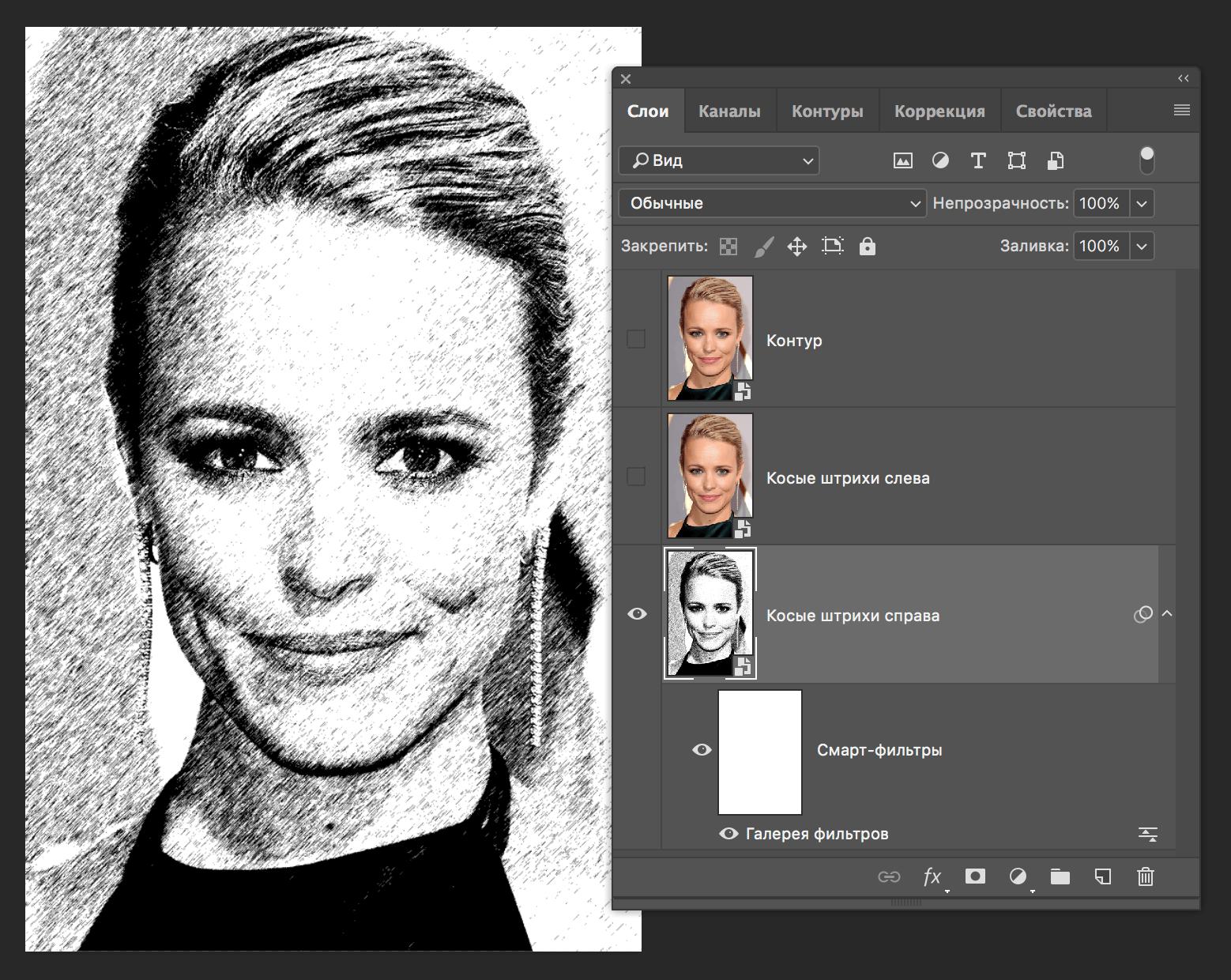 Эффект Карандашный рисунок в Photoshop