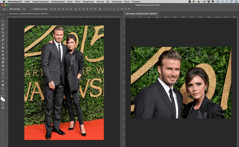 Как заменить лицо на фото в Фотошопе на другое
