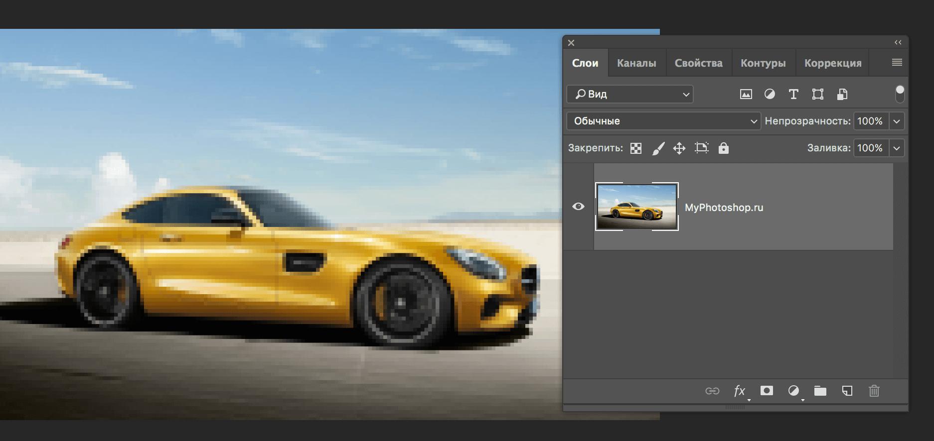 Пикселизация изображений в Фотошопе