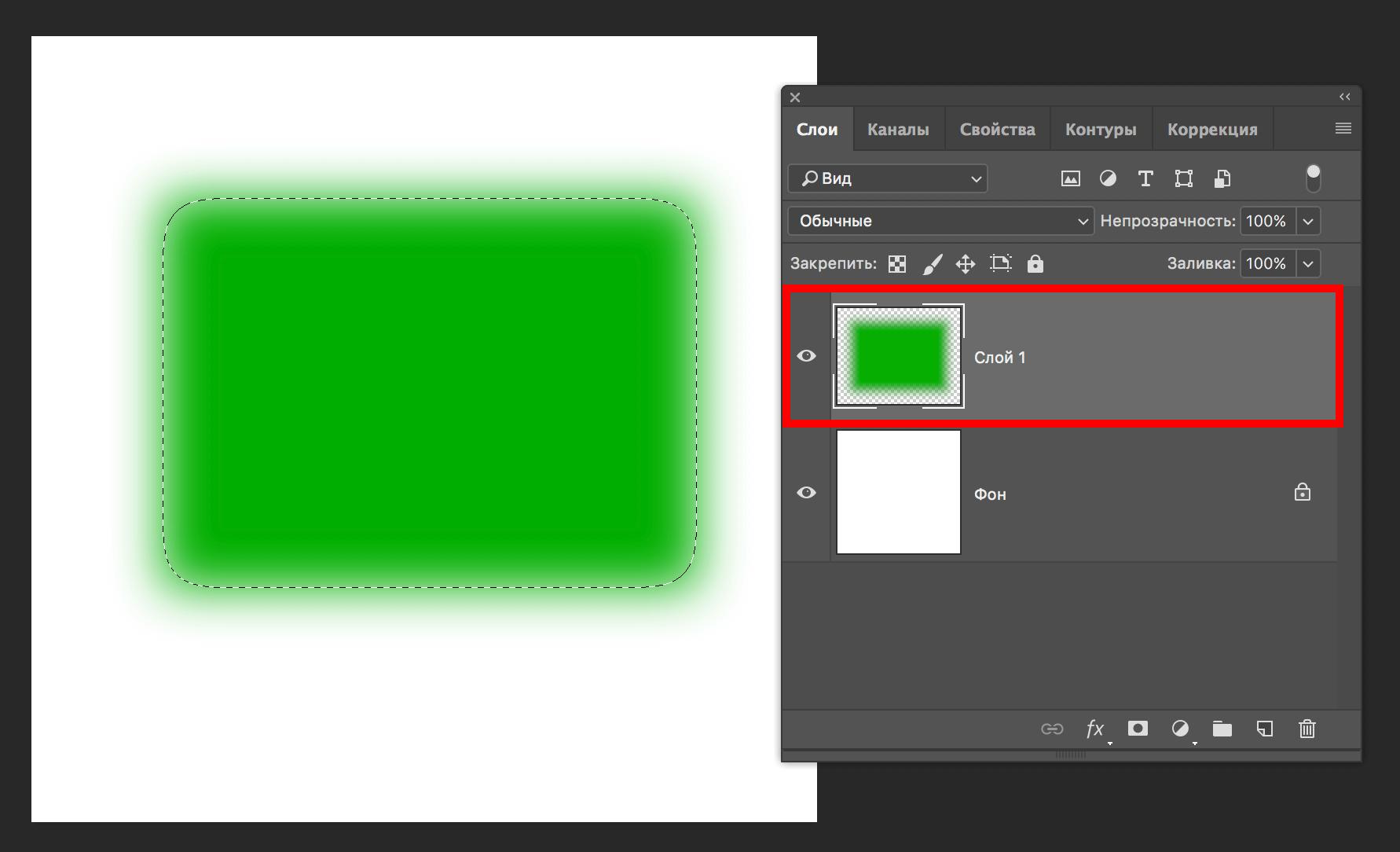 Как сделать плавный переход в Фотошопе между цветами