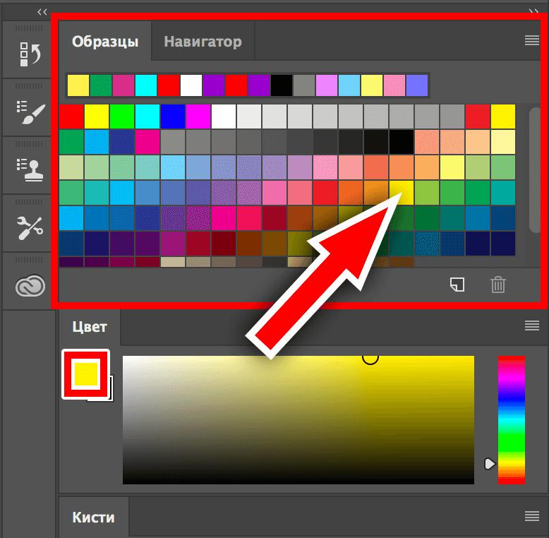 Как раскрасить картинку в Фотошопе