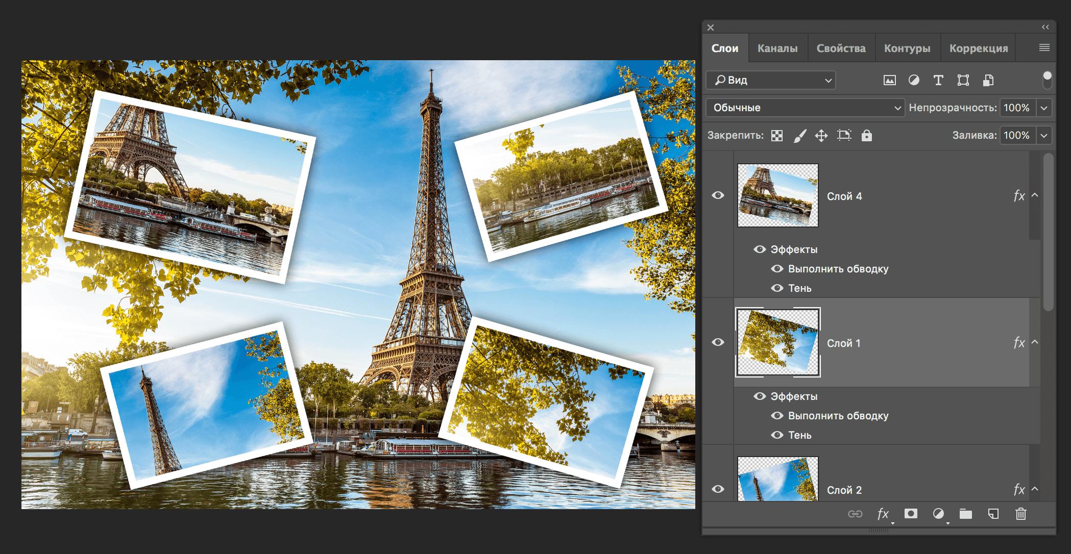 Как разделить фото на равные части в Фотошопе: результат