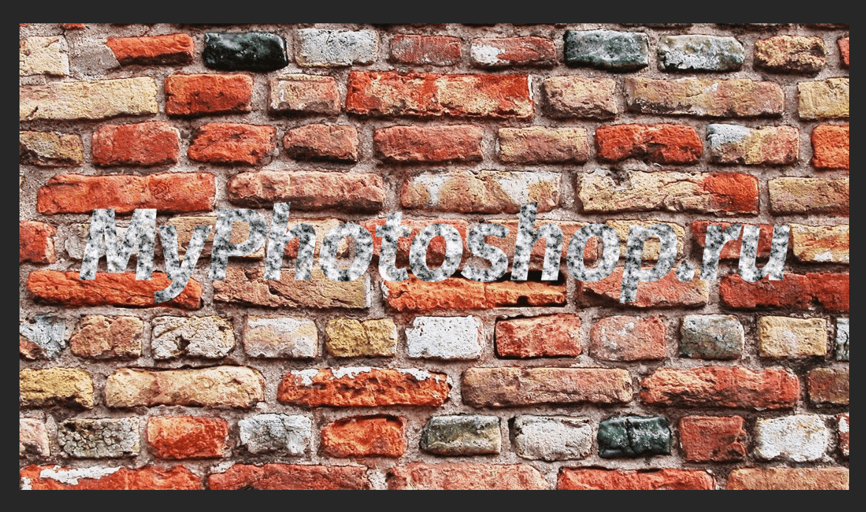 Наложение текстуры гранита на текст в Фотошопе