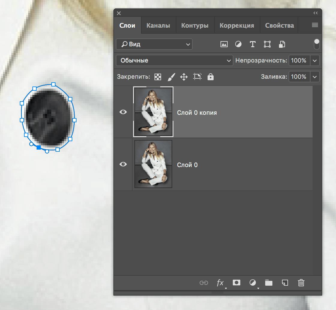 Как убрать/удалить лишнее с фотографии в Фотошопе