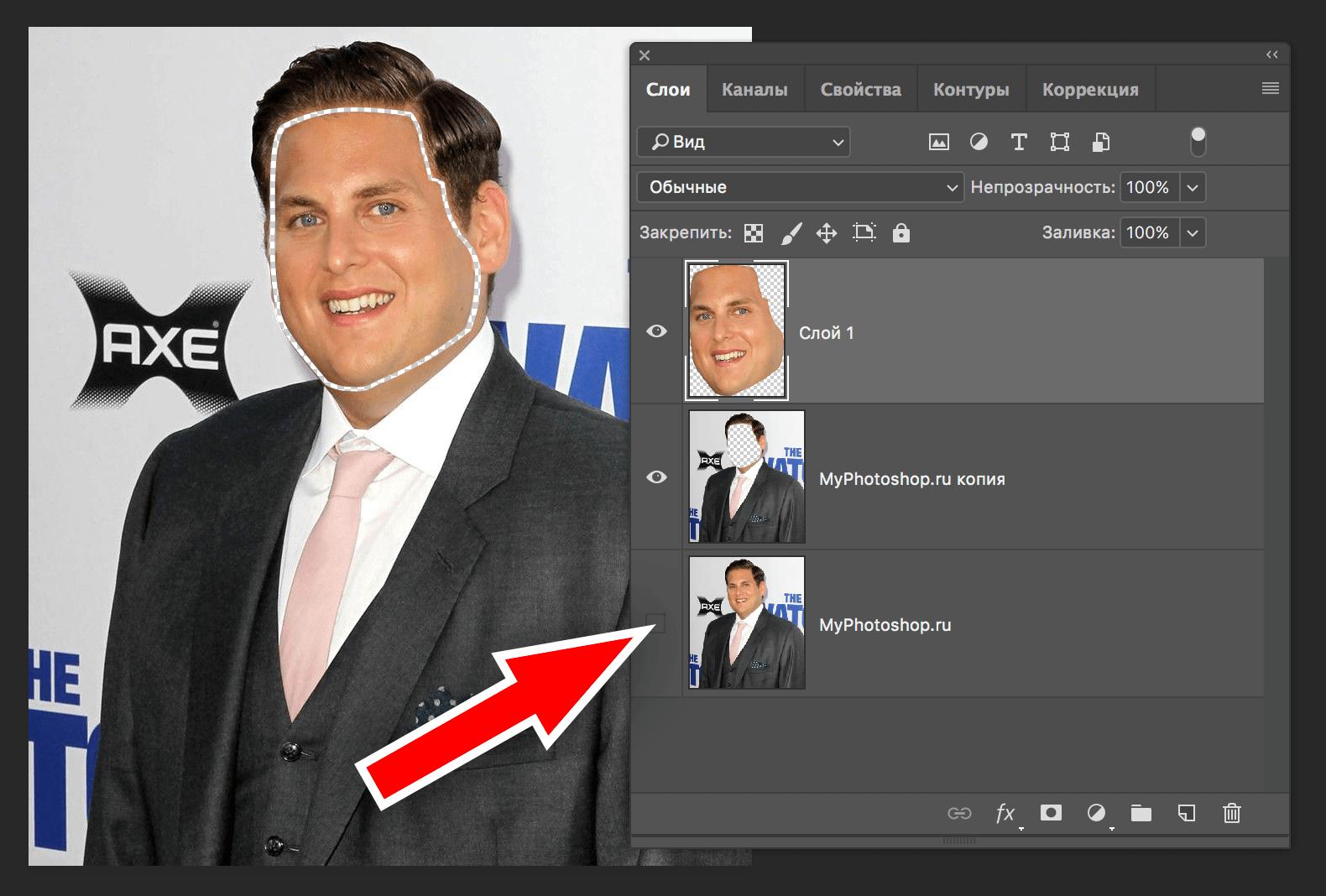 Как уменьшить лицо в Фотошопе