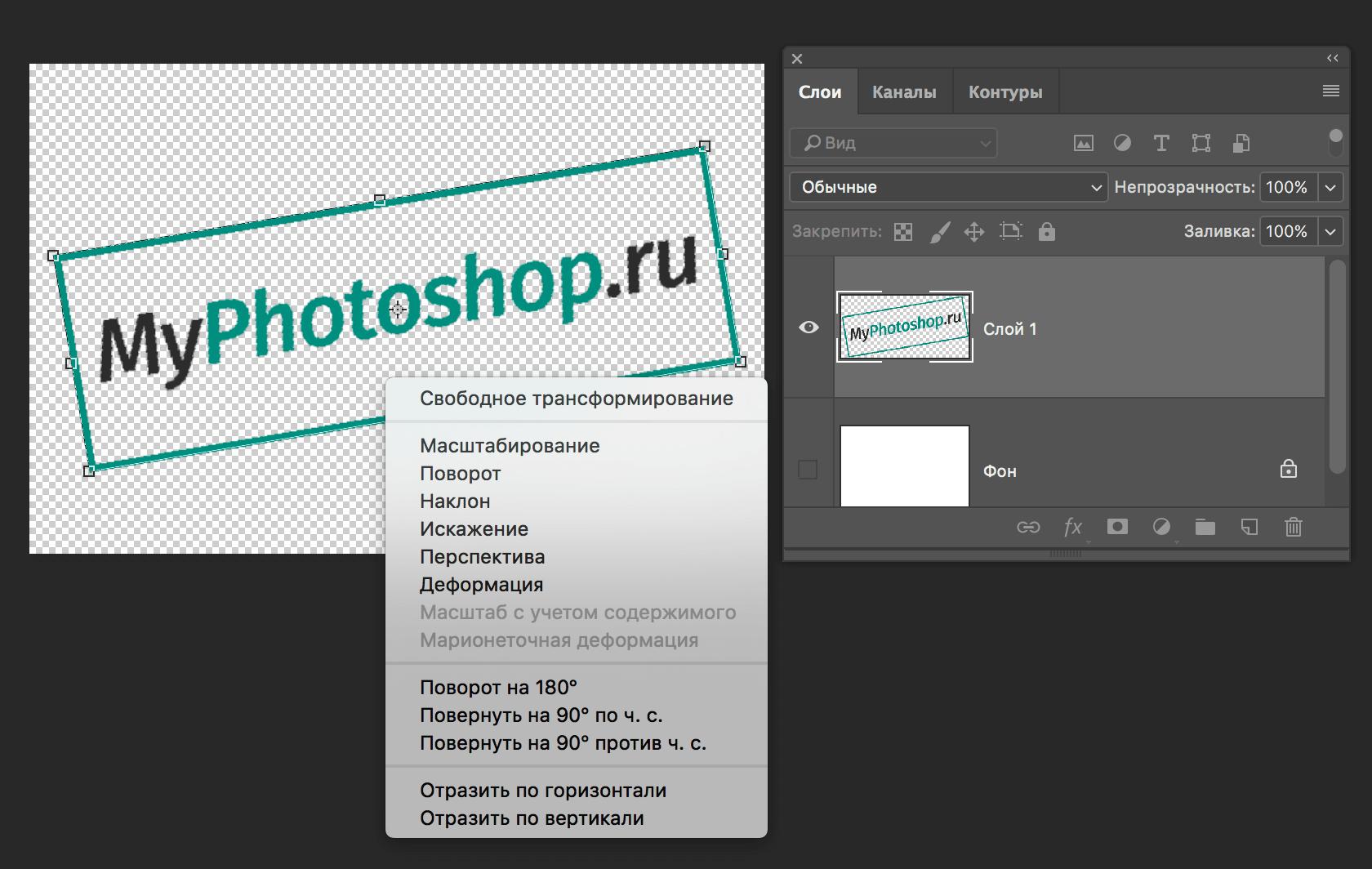 Уменьшить фото для аватарки