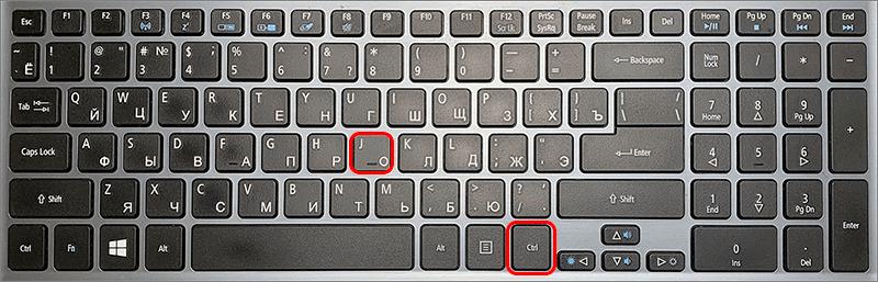 Комбинация клавиш Ctrl+J для копирования слоя в Фотошопе