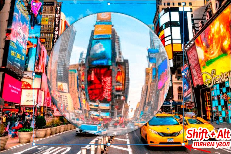 Изменение размера изображения с помощью свободного трансформирования в Фотошопе
