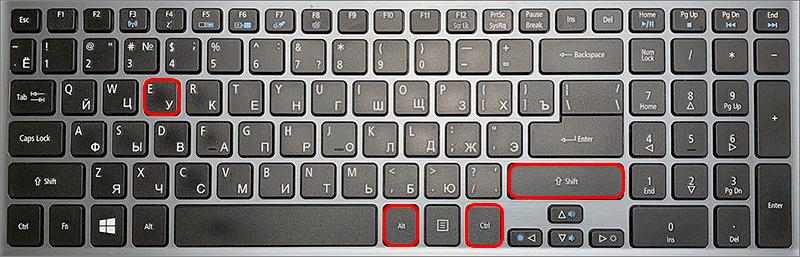 Создание отпечатка слоя при помощи комбинации клавиш CTRL+SHIFT+ALT+E