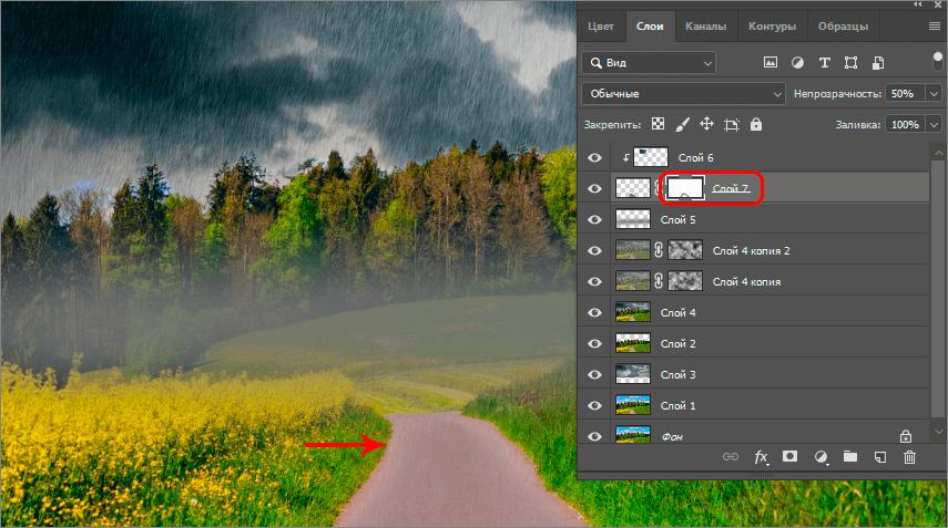 Использование инструмента Кисть в Photoshop