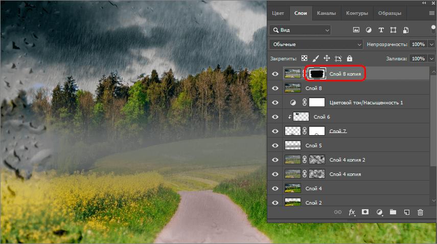 Создание маски и ручное удаление части слоя в Photoshop