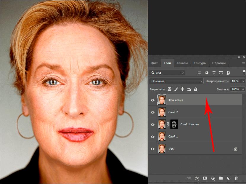 Создание копии слоя в Photoshop