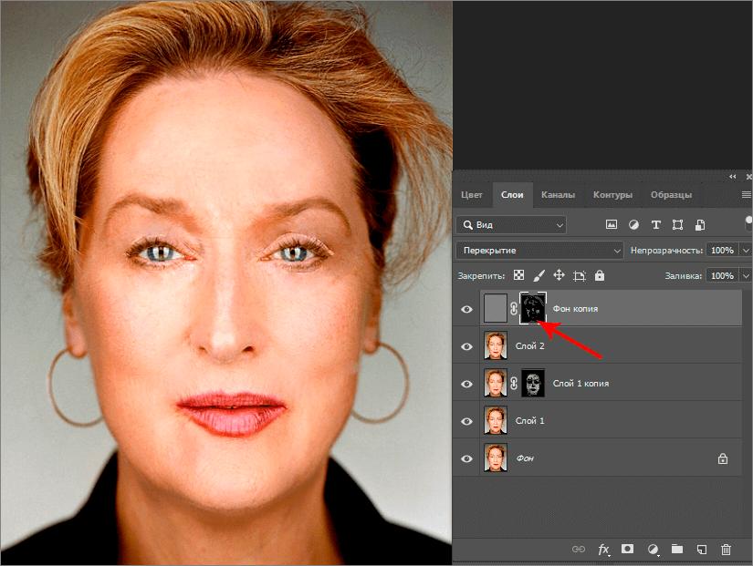Удаление морщин в Photoshop