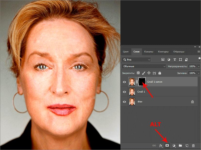 Создание черной слой-маски в Photoshop