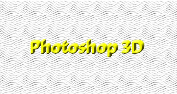 Объемные буквы в Фотошопе