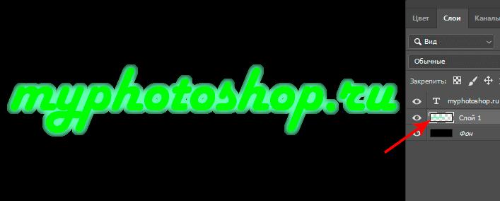 Перемещение слоев Фотошопе при помощи мыши