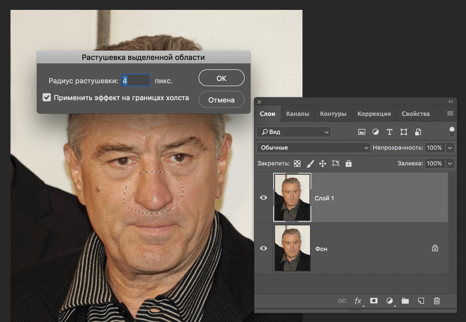 Как уменьшить нос с помощью Фотошопа