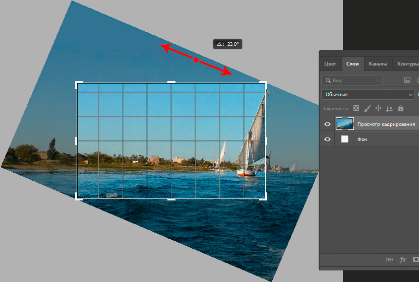 Исправление заваленного горизонта с помощью инструмента Рамка в Фотошопе