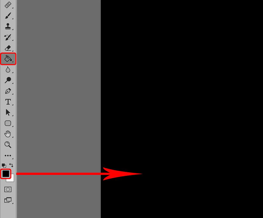 Заливка слоя черным цветом в Фотошопе